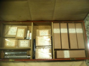 05-japanese-medical-box-open-300x224