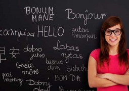 aprender-nova-lingua